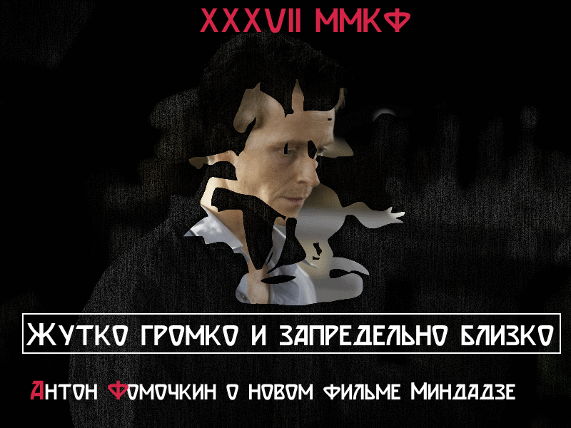 mily-hans