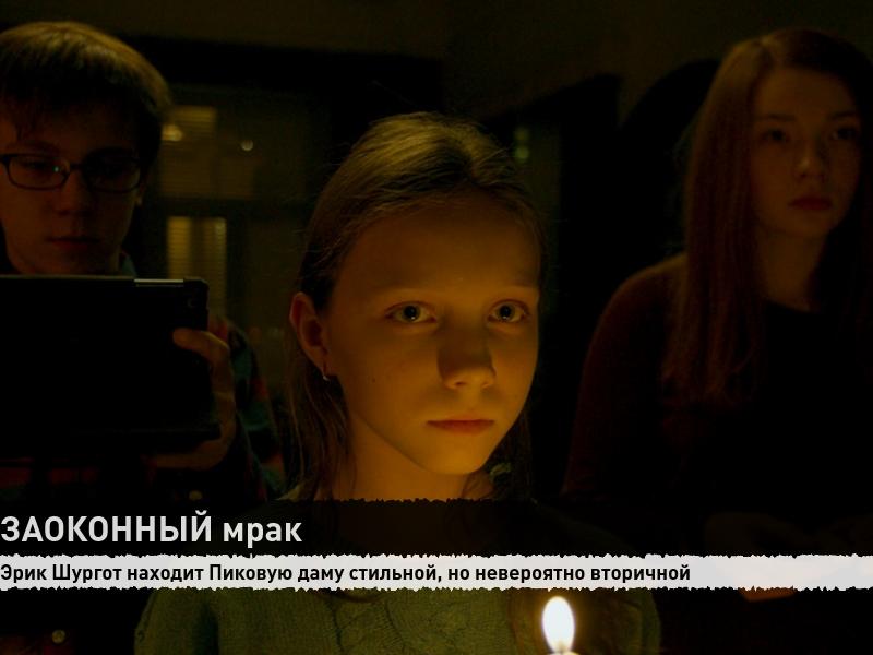 Премьера фильма Викинг в москве