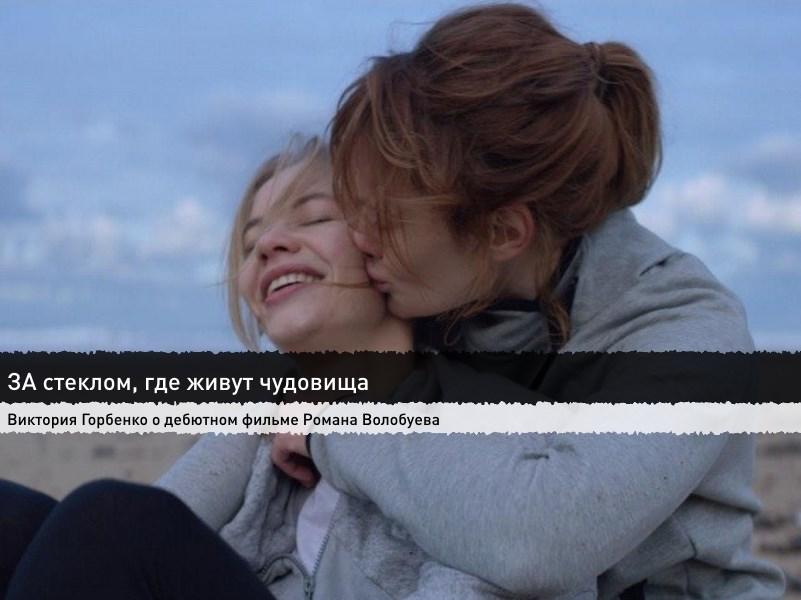 """Холодный фронт"", Роман Волобуев"