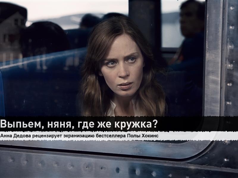 Смотреть ебём женщину в купе поезда фото 254-55