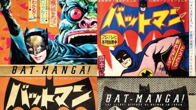 Бэтмен, манга